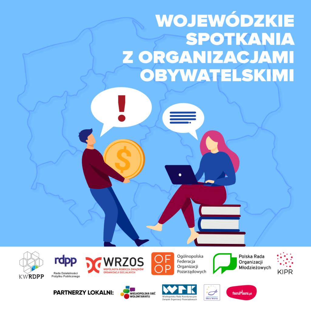 Wojewódzkie Spotkania z Organizacjami Obywatelskimi